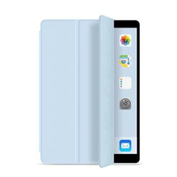Ultra-thin and lightweight smart shell vertical protective cover for ipad mini4 case